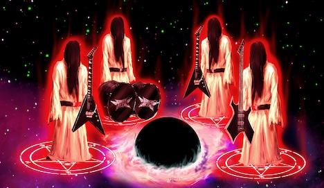 メタルの神バンド
