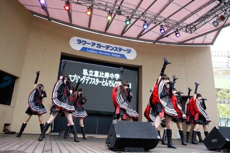 「私立恵比寿中学 スプリングデフスターとんでんツアー2013 ~チャンスは今だ!幸運期に乗ってよいこらしょ~」初日公演の様子。