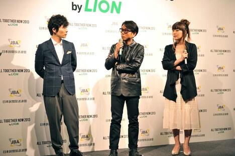 ラジオの魅力について語る星野源、藤井フミヤ、坂本美雨。
