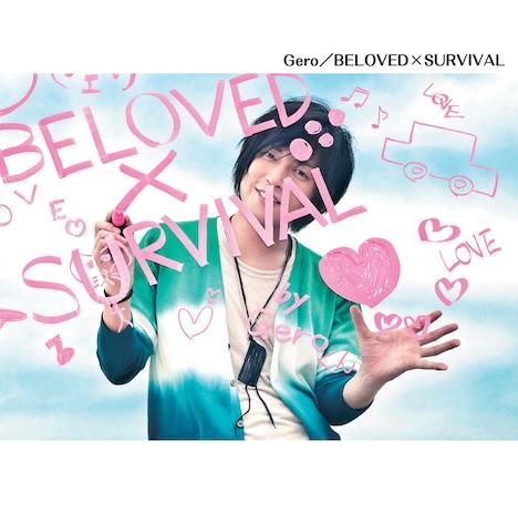 Gero「BELOVED×SURVIVAL」初回限定盤ジャケット