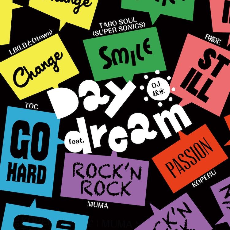 DJ 松永「Daydream feat. KOPERU, R指定, MUMA, LB(LBとOtowa), TARO SOUL(SUPER SONICS), TOC」ジャケット