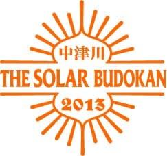 「中津川 THE SOLAR BUDOKAN 2013」ロゴ