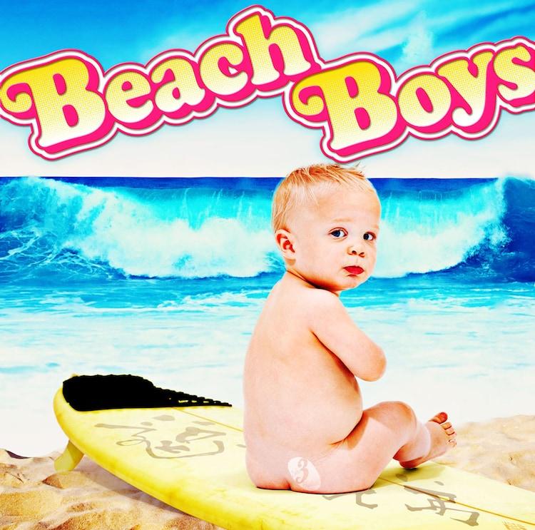 逗子三兄弟「Beach Boys」ジャケット