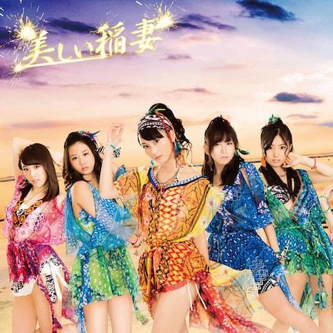 SKE48「美しい稲妻」初回限定生産盤TYPE-Bジャケット