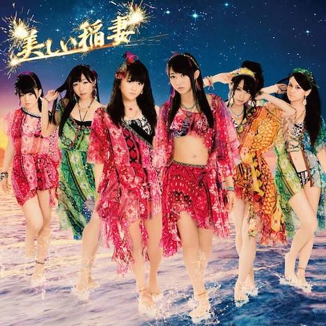 SKE48「美しい稲妻」初回限定生産盤TYPE-Cジャケット