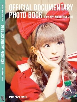 「OFFICIAL DOCUMENTARY PHOTO BOOK -100%KPP WORLD TOUR 2013-」表紙