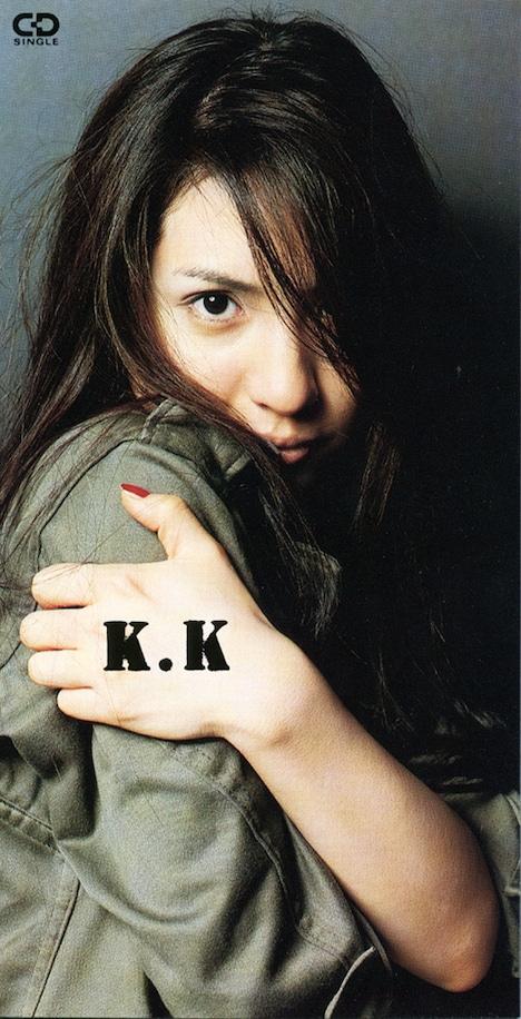 カヒミ・カリィ「GOOD MORNING WORLD」ジャケット
