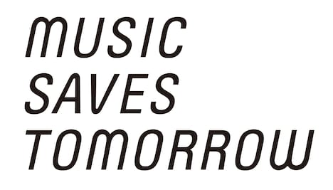 「MUSIC SAVES TOMORROW SPECIAL」ロゴ