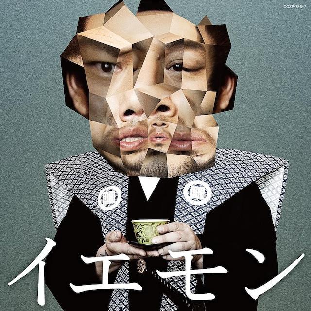 THE YELLOW MONKEY「イエモン-FAN'S BEST SELECTION-」初回限定盤ジャケット