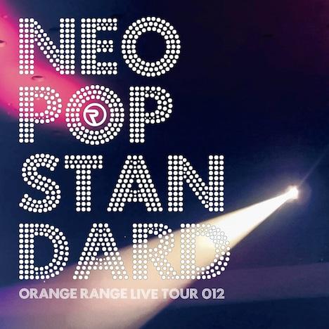ORANGE RANGE「LIVE TOUR 012 NEO POP STANDARD」配信ジャケット