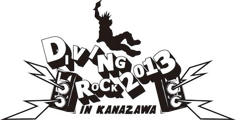 「DIVING ROCK 2013 in KANAZAWA」ロゴ