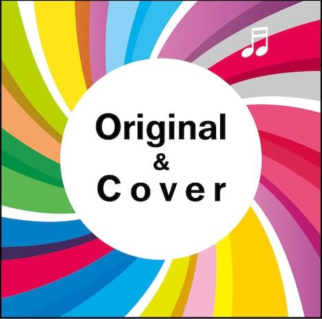 V.A.「Original & Cover」ジャケット