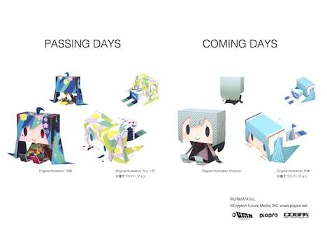 コンピレーションアルバム「PASSING DAYS」「COMING DAYS」に同梱される「グラフィグ 寝そべりバージョン」のサンプル。(c)Crypton Future Media, INC. www.piapro.net
