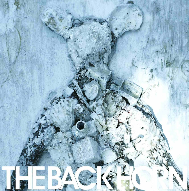 THE BACK HORN「THE BACK HORN」ジャケット