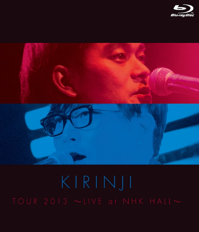 キリンジ「KIRINJI TOUR 2013~LIVE at NHK HALL~」Blu-rayジャケット
