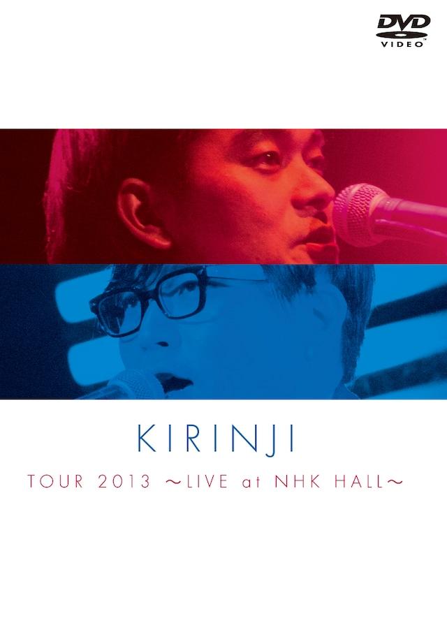 キリンジ「KIRINJI TOUR 2013~LIVE at NHK HALL~」DVDジャケット