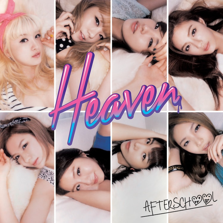 AFTERSCHOOL「Heaven」MUSIC VIDEO盤ジャケット
