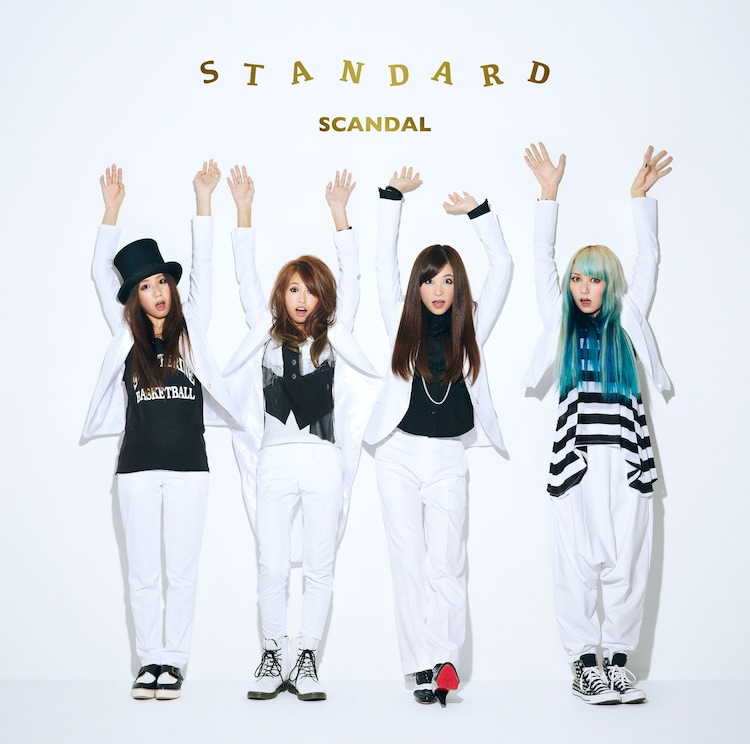 SCANDAL「STANDARD」通常盤ジャケット