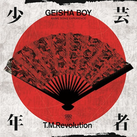 T.M.Revolution「GEISHA BOY -ANIME SONG EXPERIENCE-」ジャケット