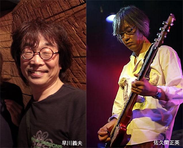 左から早川義夫、佐久間正英。