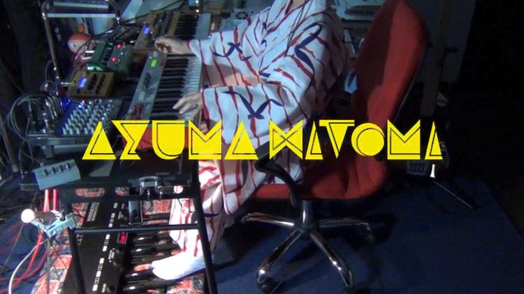 AZUMA HITOMI「夜桜お七」YouTube動画のワンシーン。