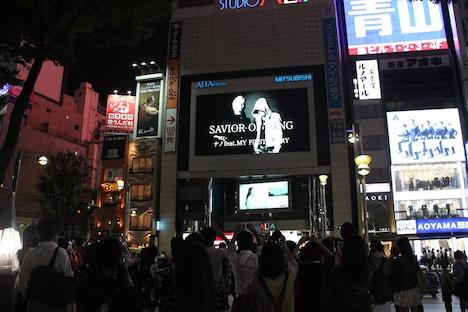 本日9月10日、東京・新宿アルタスタジオのアルタビジョンでの「SAVIOR OF SONG」PV先行上映の様子。