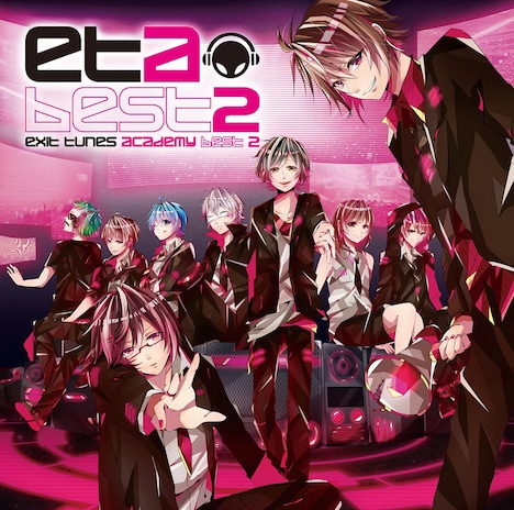 V.A.「EXIT TUNES ACADEMY BEST 2」収録曲
