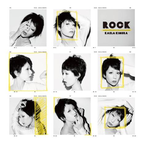 木村カエラ「ROCK」完全生産限定初回盤Bジャケット