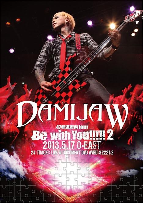 """DAMIJAW「DAMIJAW 47都道府県tour """"Be with You!!!!!2"""" 5.17 O-EAST」DVDジャケット"""