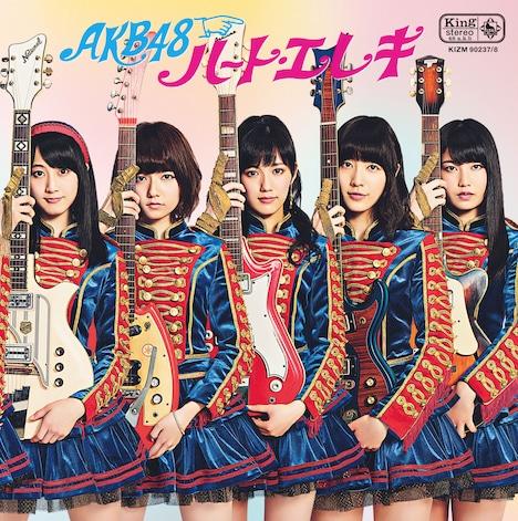 AKB48「ハート・エレキ」Type-Bジャケット