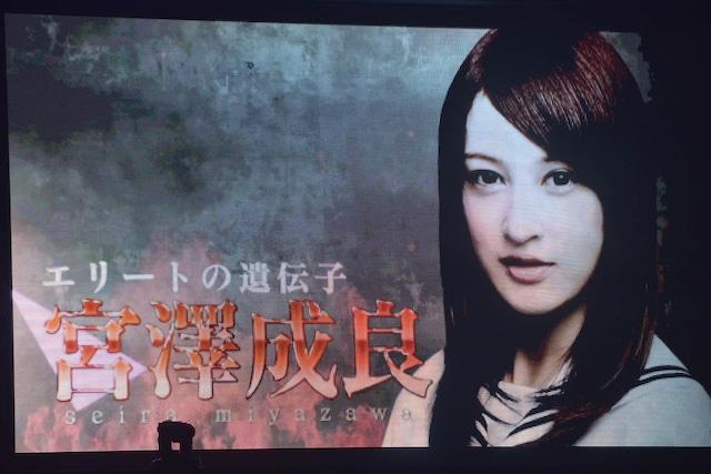 「乃木坂46 秋の大運動会」より、宮澤成良の紹介映像。