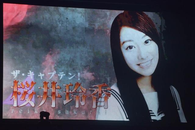 「乃木坂46 秋の大運動会」より、桜井玲香の紹介映像。