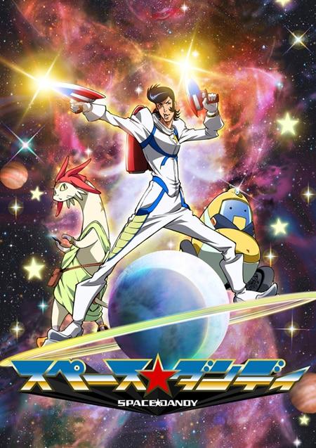 「スペース☆ダンディ」イメージカット (c)2014 BONES / Project SPACE DANDY
