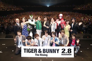 「劇場版 TIGER & BUNNY -The Rising- SUPER PRELUDE」の様子。