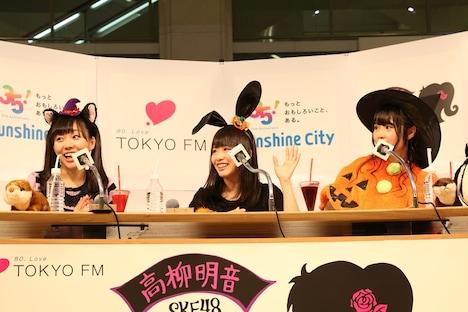 TFM「SKE48高柳明音の暗黙の了解」公開収録の様子。左から須田亜香里、松村香織、高柳明音。