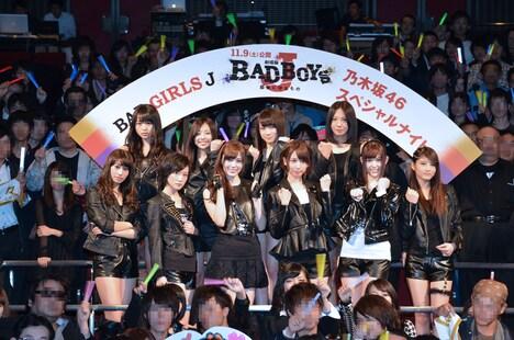 """「""""BAD GIRLS J"""" 乃木坂46スペシャルナイト」フォトセッションの様子。"""
