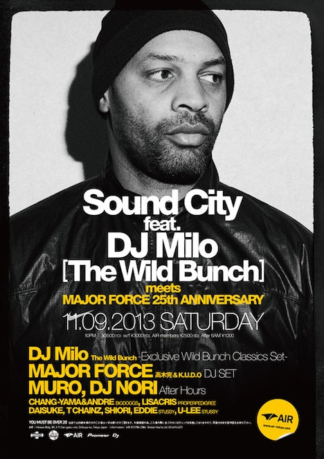 「Sound City feat. DJ Milo [The Wild Bunch]」フライヤー