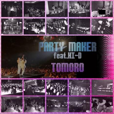 TOMORO「PARTY MAKER feat.HI-D」ジャケット