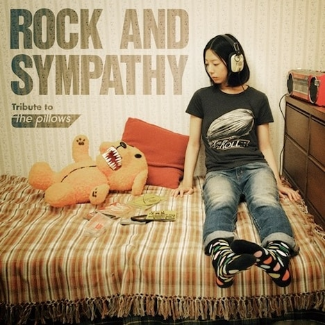 V.A.「ROCK AND SYMPATHY -tribute to the pillows-」ジャケット