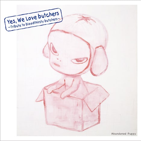 bloodthirsty butchersトリビュートアルバム「Yes, We Love butchers ~Tribute to bloodthirsty butchers~ Abandoned Puppy」ジャケット