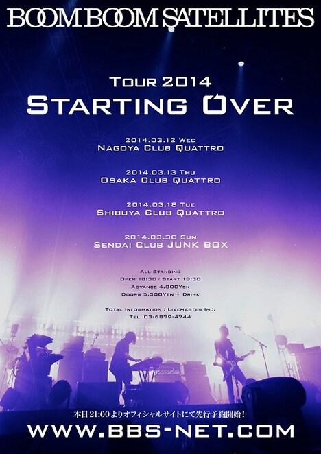 BOOM BOOM SATELLITES「TOUR 2014 STARTING OVER」フライヤー