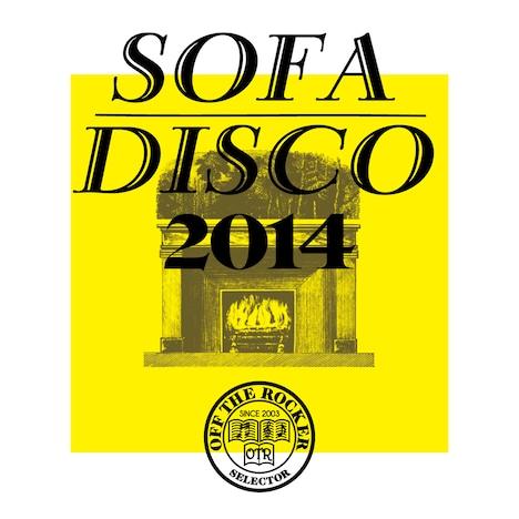 V.A.「SOFA DISCO 2014」ジャケット