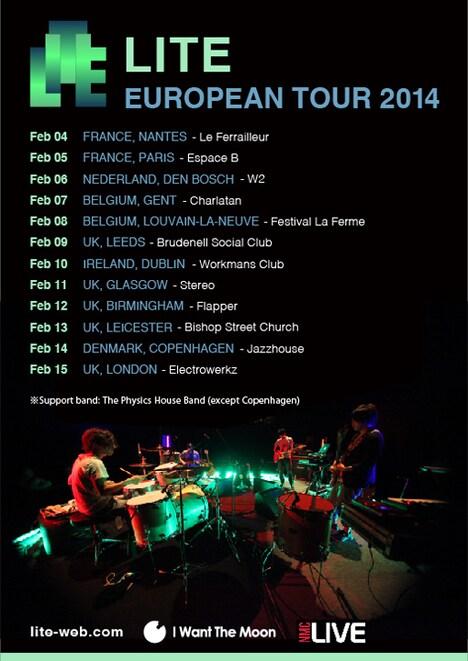 「LITE European tour 2014」フライヤー