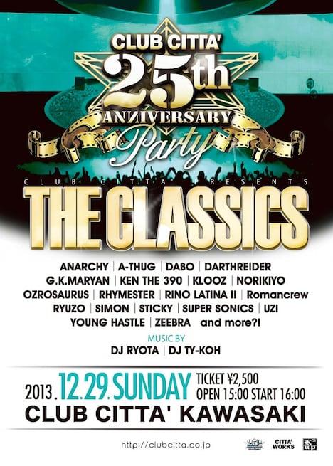 「CLUB CITTA' 25th Anniversary PARTY ~THE CLASSICS~」フライヤー