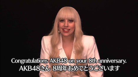レディー・ガガからAKB48への祝福のコメント。