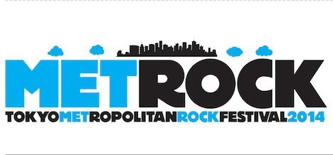 「TOKYO METROPOLITAN ROCK FESTIVAL 2014」ロゴ