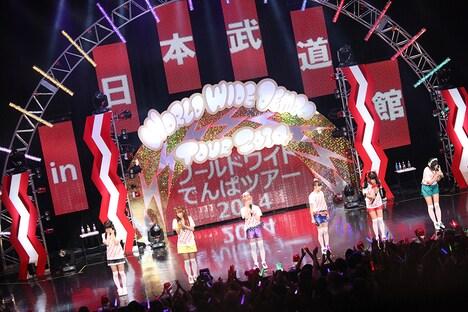 日本武道館公演が決定し、ファンへ感謝の気持ちを伝えるでんぱ組.inc。
