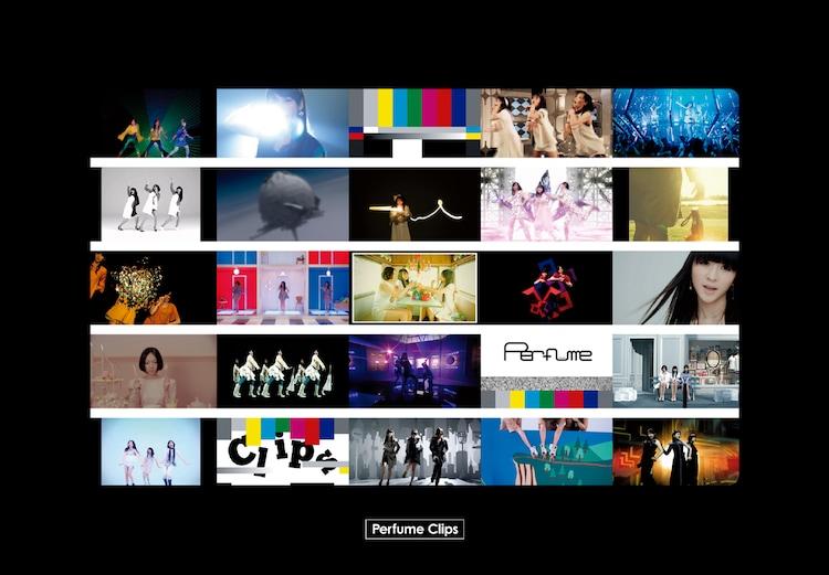 Perfume「Perfume Clips」初回限定盤ジャケット