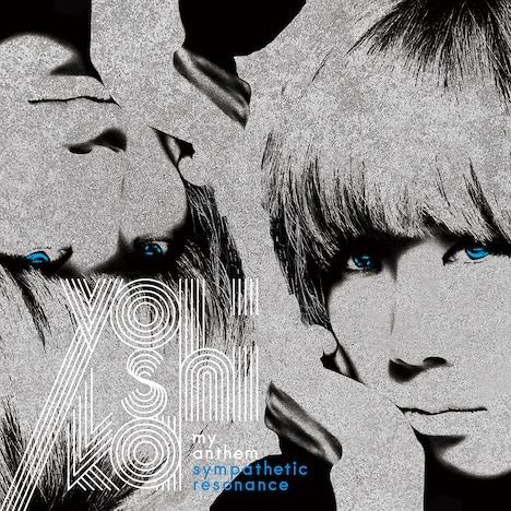 YOSHIKA(from SOULHEAD)「MY ANTHEM -Sympathetic Resonance-」ジャケット
