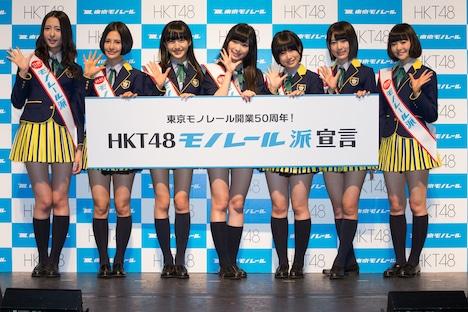 HKT48 (c)AKS